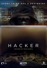 Хакер. Обложка с сайта keep4u.ru
