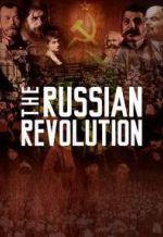 Революция в России. Обложка с сайта keep4u.ru