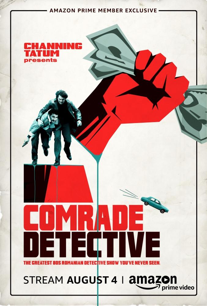 Товарищ детектив. Обложка с сайта bolero.ru