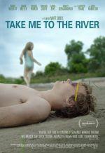Отведи меня к реке. Обложка с сайта bolero.ru