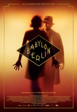 Вавилон-Берлин. Обложка с сайта kinopoisk.ru