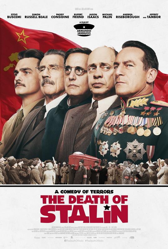 Смерть Сталина. Обложка с сайта kinopoisk.ru