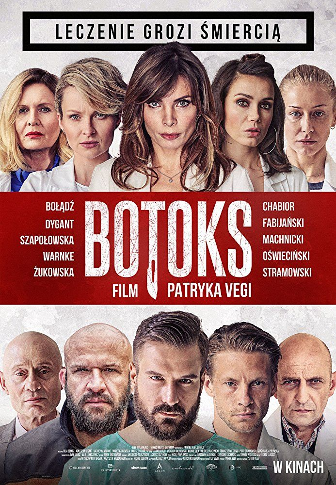 Ботокс. Обложка с сайта kino-govno.com