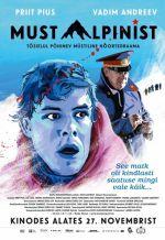 Черный альпинист. Обложка с сайта imagepost.ru
