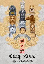 Постер фильма «Истерия»