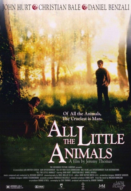 Все маленькие животные. Обложка с сайта bolero.ru