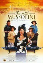 Чай с Муссолини. Обложка с сайта kino-govno.com