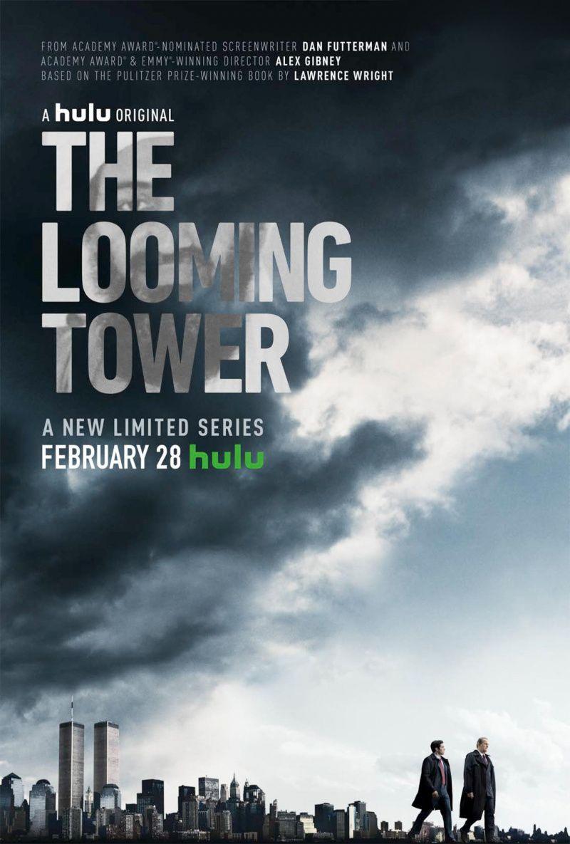 Призрачная башня. Обложка с сайта imagepost.ru