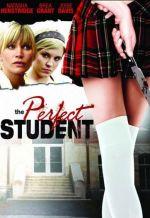 Идеальный студент. Обложка с сайта radikal.ru