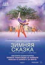 ROH балет: Зимняя сказка. Обложка с сайта imagepost.ru