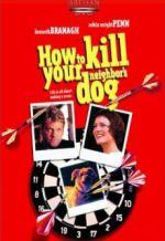 Как убить соседскую собаку?. Обложка с сайта imagepost.ru