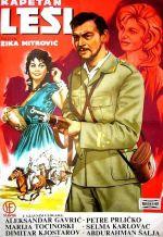 Капитан Леший. Обложка с сайта bolero.ru