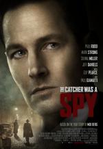 Постер фильма «Шпионская игра»