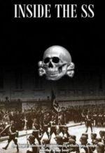 История СС: Восхождение к власти. Обложка с сайта ipicture.ru