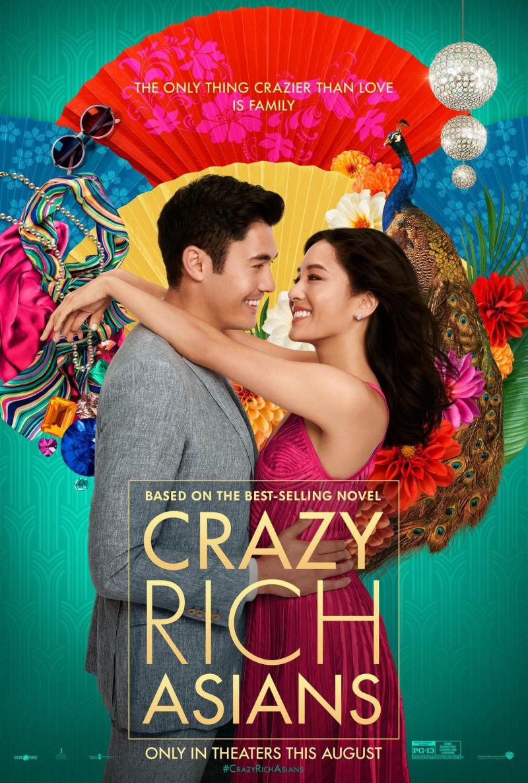 Безумно богатые азиаты. Обложка с сайта kinopoisk.ru