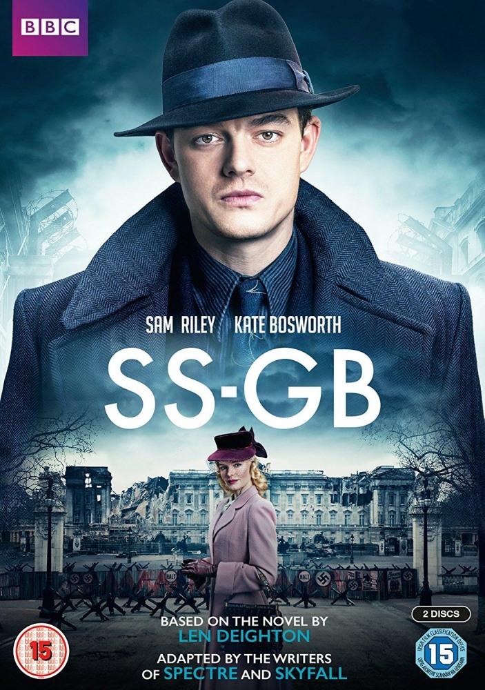 Британские СС . Обложка с сайта kino-govno.com
