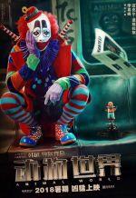 Постер фильма «Планета зверей»