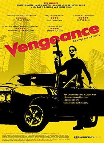 Я — возмездие. Обложка с сайта kino-govno.com