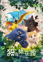 Большой кошачий побег. Обложка с сайта ipicture.ru