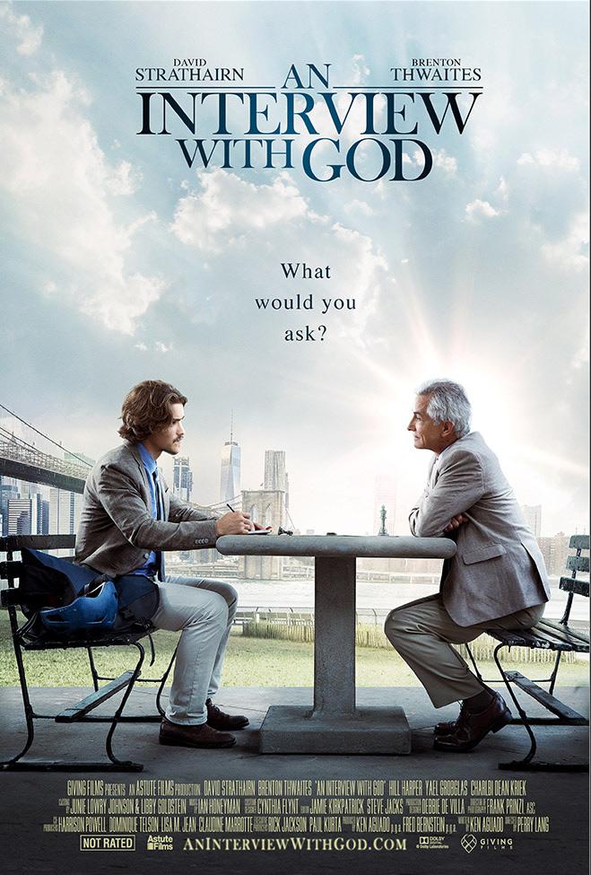 Интервью с Богом. Обложка с сайта radikal.ru