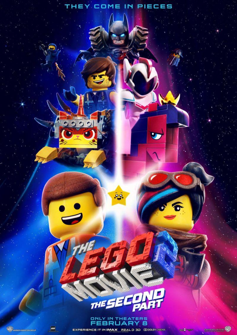 Лего Фильм 2. Обложка с сайта bolero.ru