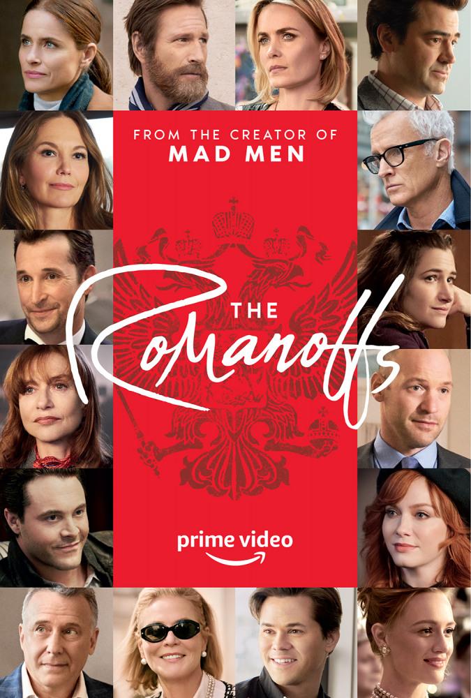 Романовы. Обложка с сайта kino-govno.com