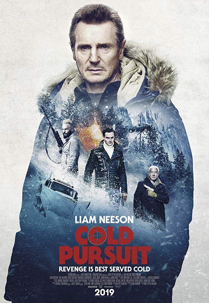 Снегоуборщик. Обложка с сайта ozon.ru