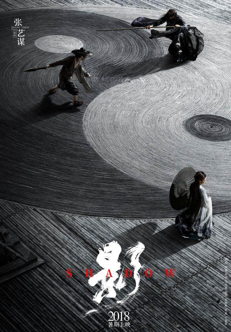 Тень. Обложка с сайта kino-govno.com