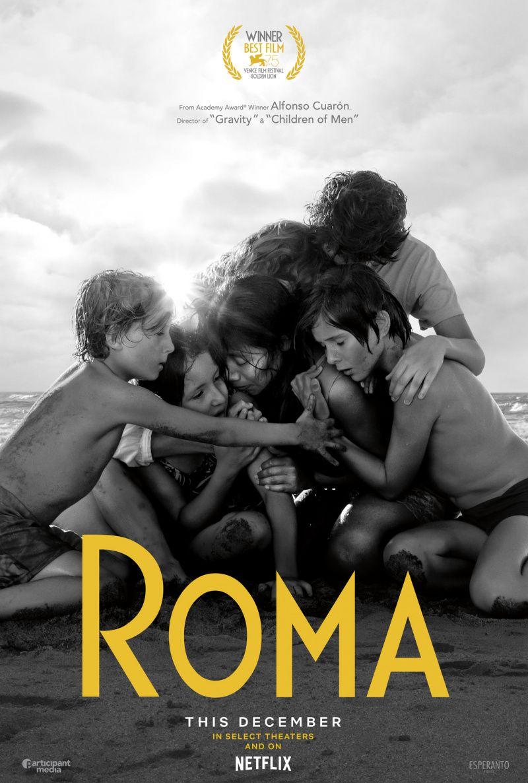 Рома. Обложка с сайта keep4u.ru