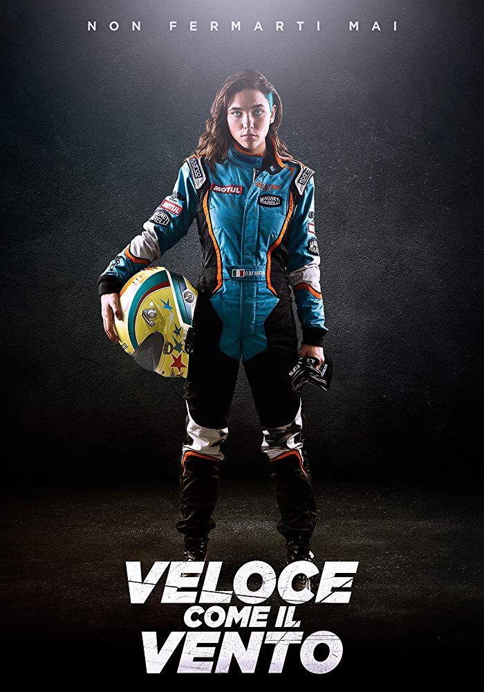 Итальянская гонщица. Обложка с сайта imagepost.ru