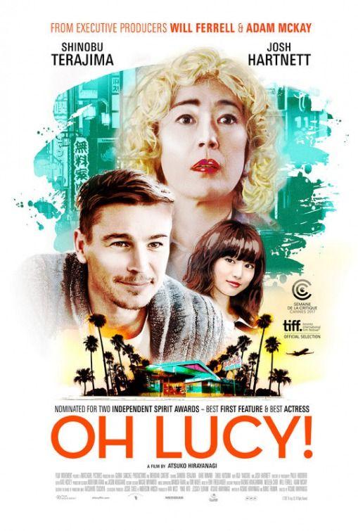 О, Люси!. Обложка с сайта kino-govno.com