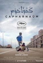 Капернаум. Обложка с сайта keep4u.ru