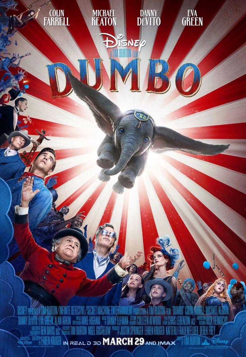 Дамбо. Обложка с сайта bolero.ru
