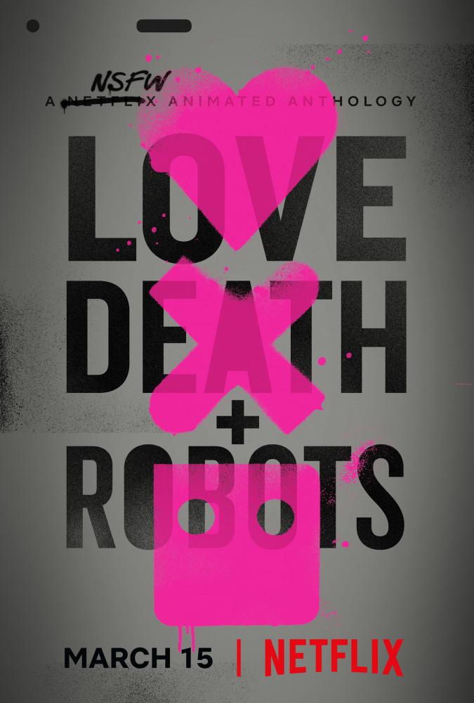 Любовь, смерть и роботы. Обложка с сайта imagepost.ru