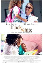 Чёрное или белое. Обложка с сайта ozon.ru