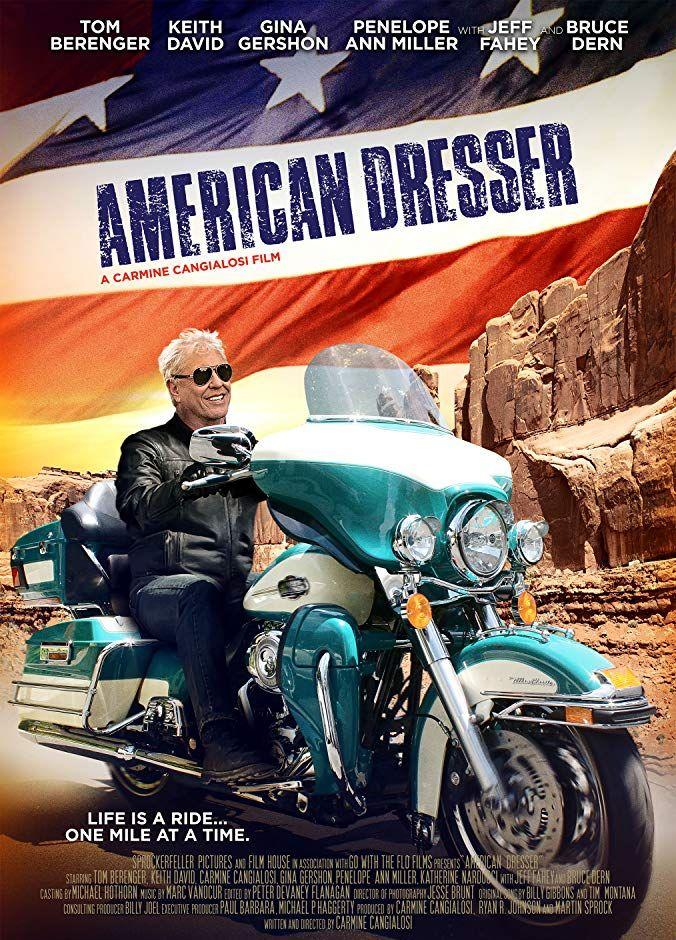 Американский пижон. Обложка с сайта ozon.ru