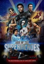 Супергерои. Обложка с сайта kino-govno.com