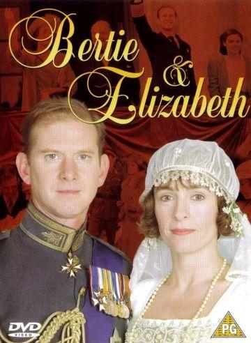 Берти и Элизабет. Обложка с сайта keep4u.ru