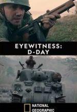 Очевидцы: День «Д». Обложка с сайта keep4u.ru
