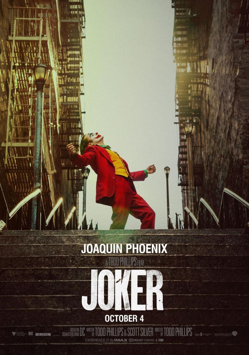 Джокер . Обложка с сайта bolero.ru
