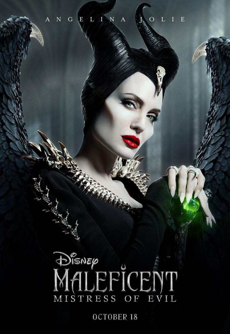 Малефисента: Владычица тьмы. Обложка с сайта ozon.ru