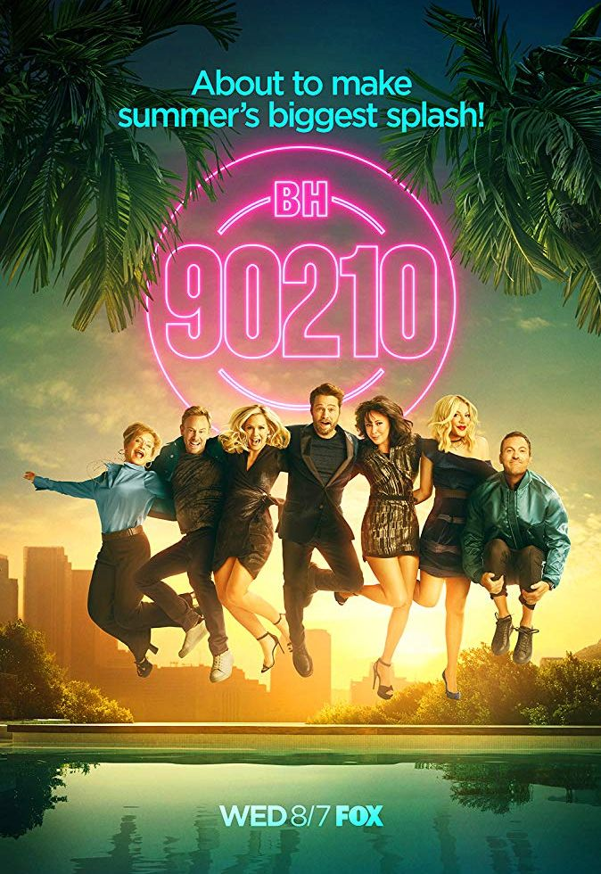 90210. Обложка с сайта kinopoisk.ru