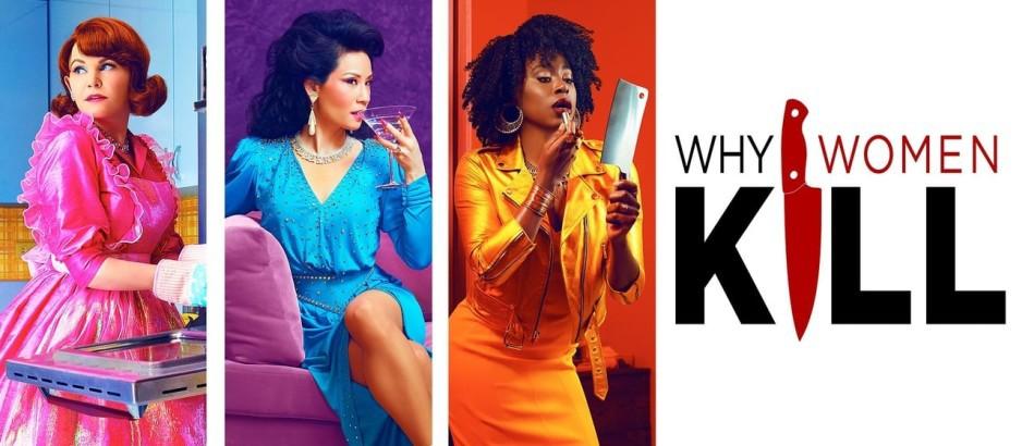Почему женщины убивают. Обложка с сайта bolero.ru
