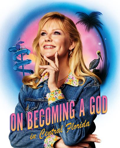 Становясь богом в центральной Флориде. Обложка с сайта bolero.ru
