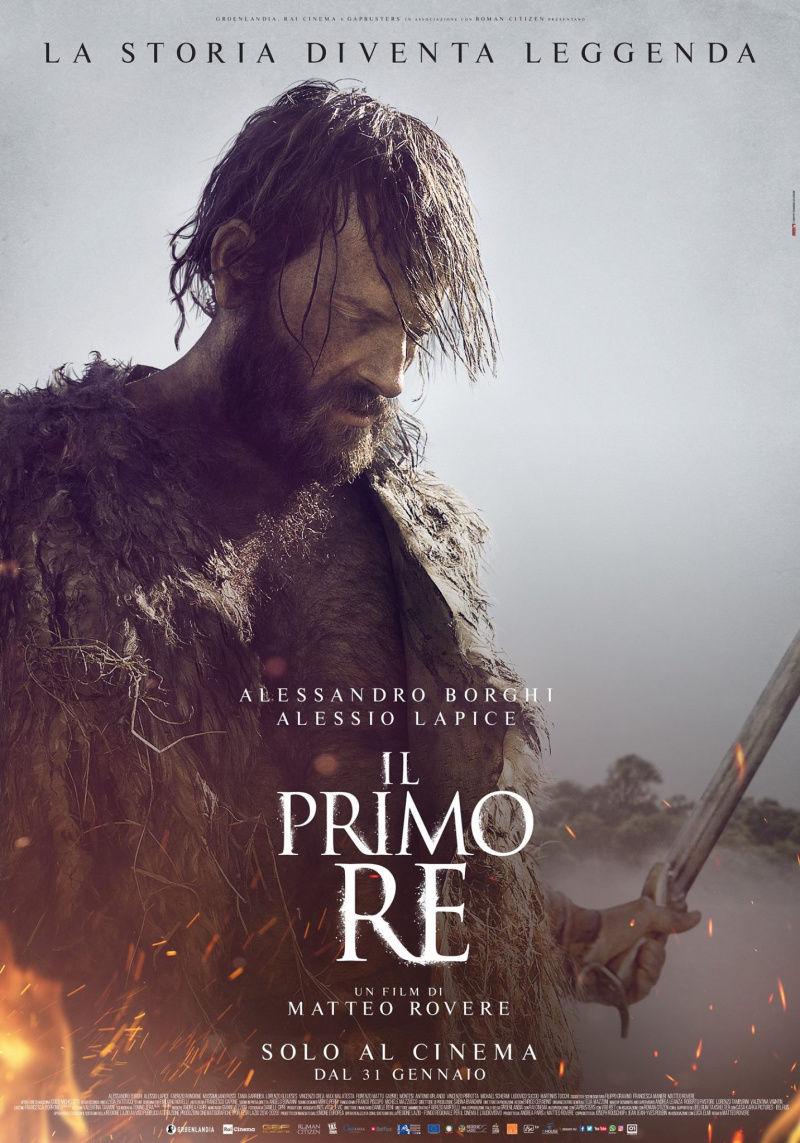 Первый король. Обложка с сайта bolero.ru
