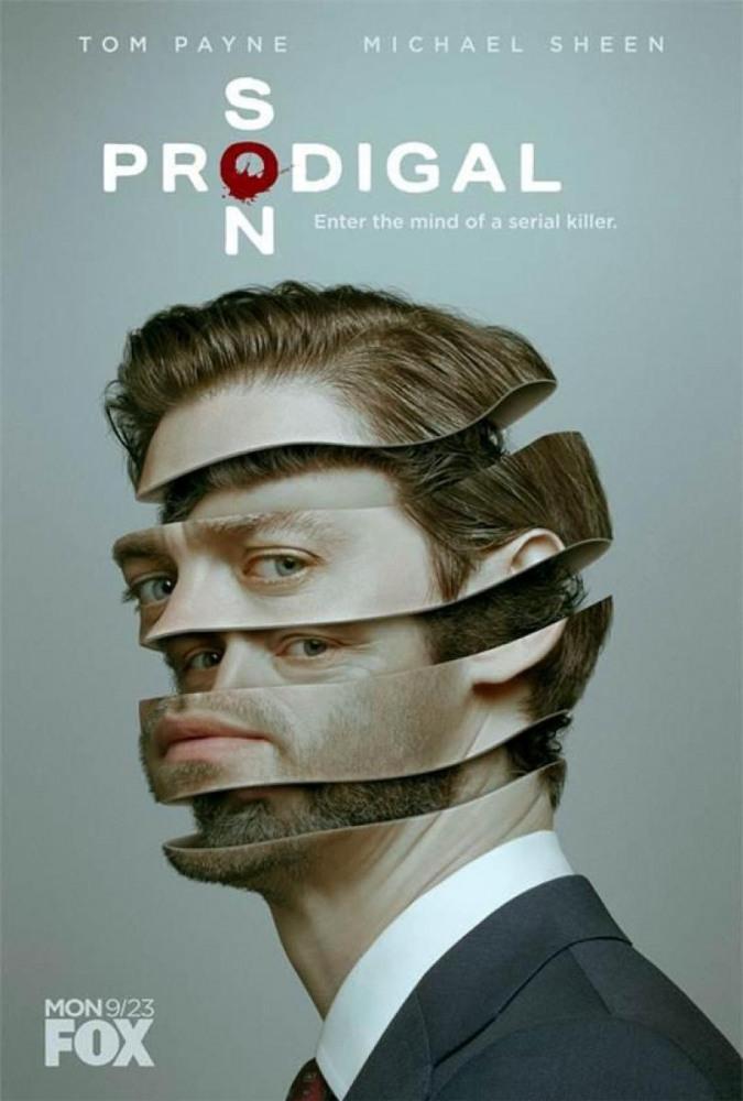 Блудный сын. Обложка с сайта keep4u.ru