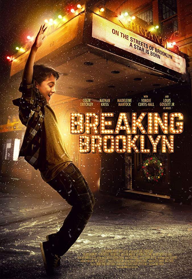 Разрушение Бруклина. Обложка с сайта imageshost.ru