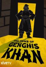 Тайна гробницы Чингисхана. Обложка с сайта ipicture.ru