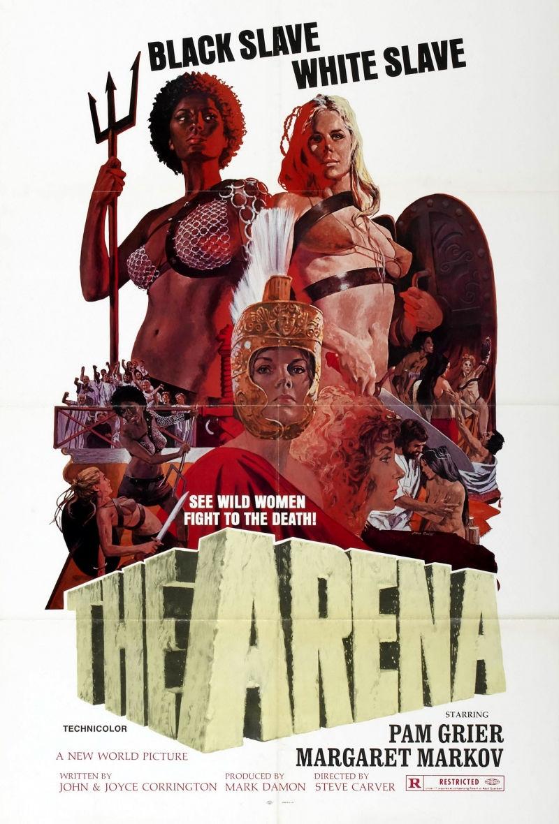 Арена. Обложка с сайта bolero.ru