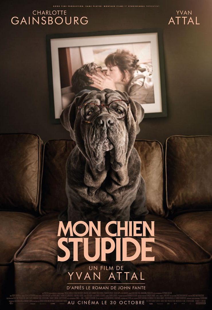 Моя собака — идиот. Обложка с сайта ozon.ru